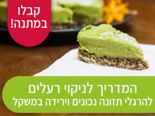 cake-tile-homepage-image-free